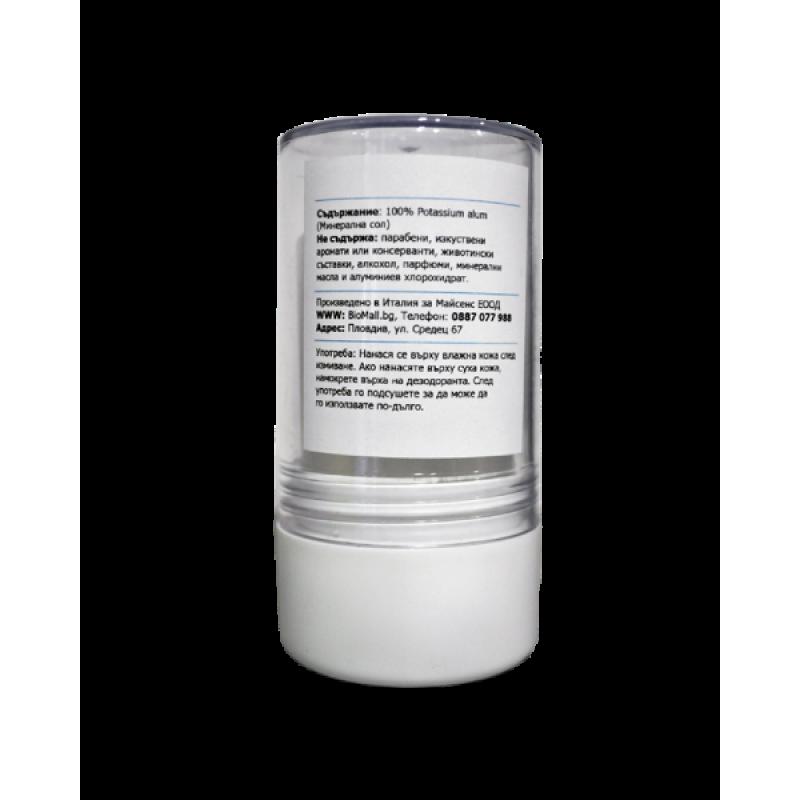 Кристален Дезодорант 120 гр | Saldeo
